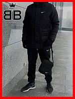 Мужская парка зимняя с капюшоном, куртка удлиненная .можно и комплектом куртка найк Winter Parka ,черная