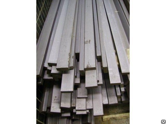 Полоса 20х32 ст.45 стальная, горячекатаная