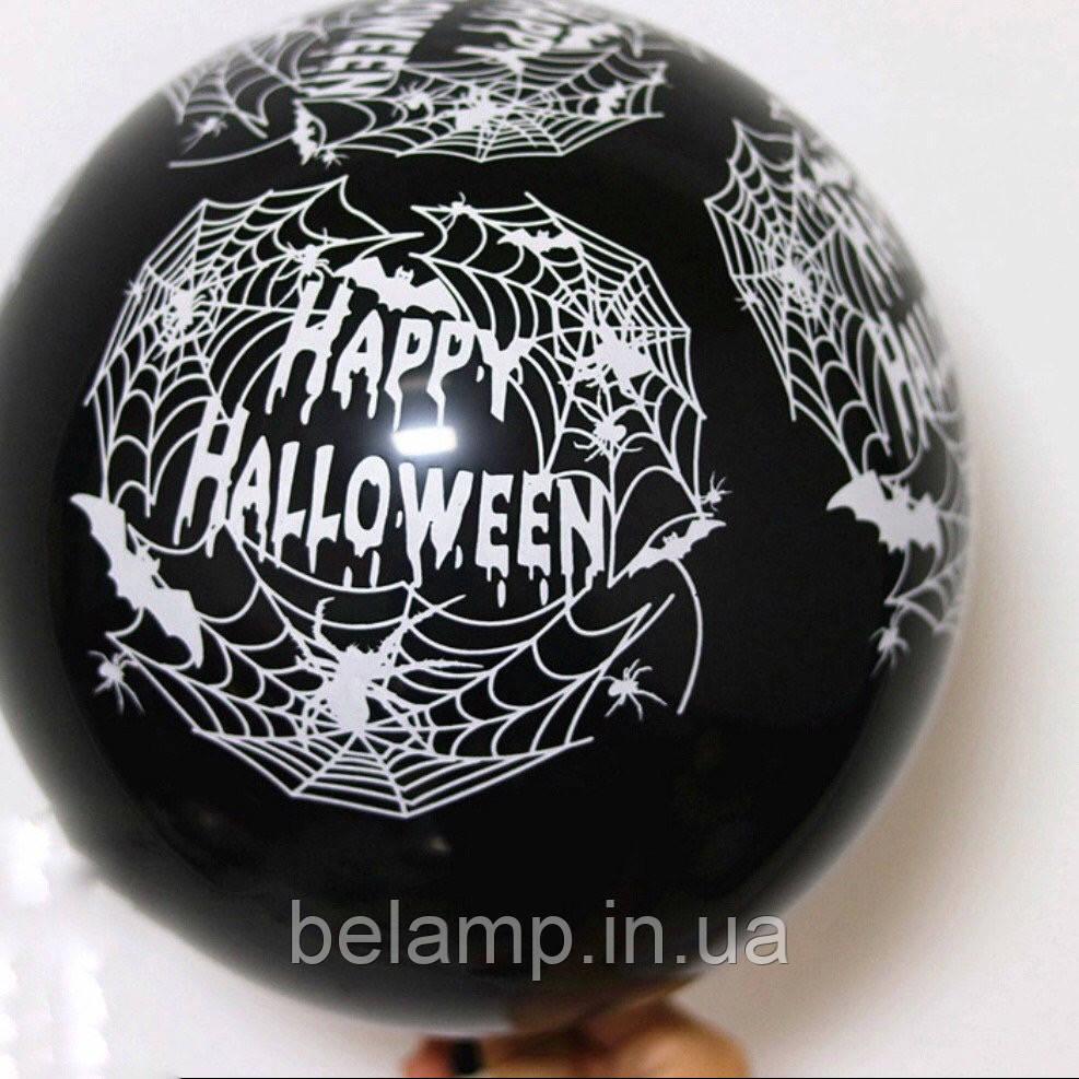 """Чорний повітряну кульку з написом """"Hello Halloween"""""""