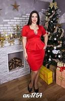 Красное платье, декор стразы размер 48 /наличие в Мариуполе МАР-05