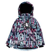 Куртка детская горнолыжная фирмы Just Play (Словакия) 104-122р