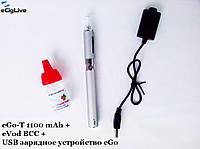 Электронные сигареты eGo-T 1100 mAh+eVod BCC (Цвет серый матовый)
