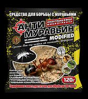 АнтиМуравьин / Антимурав'їн (микрогранула 120г, на 100-200м.кв)