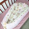 Кокон-гнездышко розовый с пупырышкой + ортопедическая подушка для новорожденных
