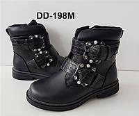 Ботинки для девочки, комбинирован. кожа, осень -весна 26,28 размеры цвет черный
