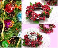 """Новогодний декор """"Венок с шишками и сахарными ягодами"""", диаметр 12см"""