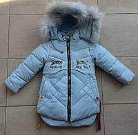 Куртка зимняя на девочку 86 размер, фото 1