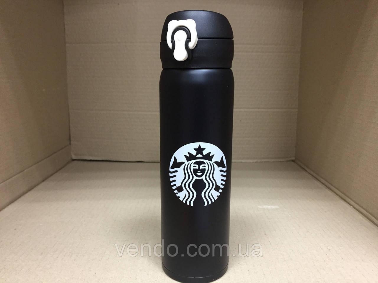 Термос Starbucks New 500 мл черный