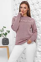Женский вязаный красивый свитер с круглым вырезом размер 44-48 фрез
