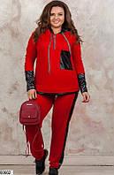 Спортивный костюм женский демисезонный двунитка+экокожа больших размеров 48-62
