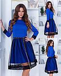 Сукні / костюмна тканина, сітка / Україна 15-434, фото 3