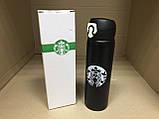 Термос Starbucks New 500 мл черный, фото 6