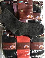 Подростковые носки плотная Ангора ™Султан, фото 1
