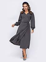 Нарядное Платье на запах миди серое 44-46 48-50