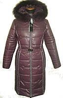 Зимнее пальто с мехом, разные цвета(р. 48-62), фото 1
