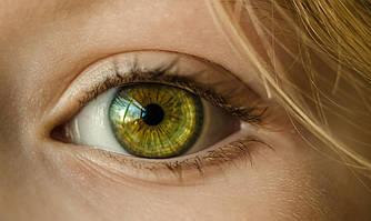 4 способа поддержки зрения