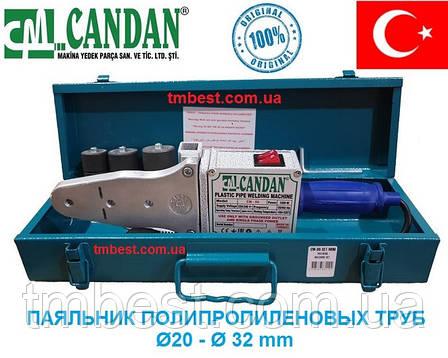 Паяльник для пластиковых труб СМ - 06 SET mini 1500 W Турция оригинал, фото 2