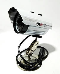 Уличная камера видеонаблюдения CAMERA 635 IP 1.3 mp | наружная камера наблюдения