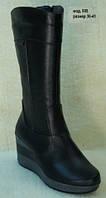 Женские зимние кожаные сапоги на высокой танкетке, фото 1