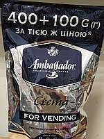 Кава Ambassador Crema розчинна 400+100г