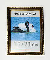 Фоторамка пластиковая 10х15, рамка для фото 1713-6