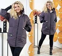 Синтепоновая куртка с рукавами рибана, большие размеры до 62