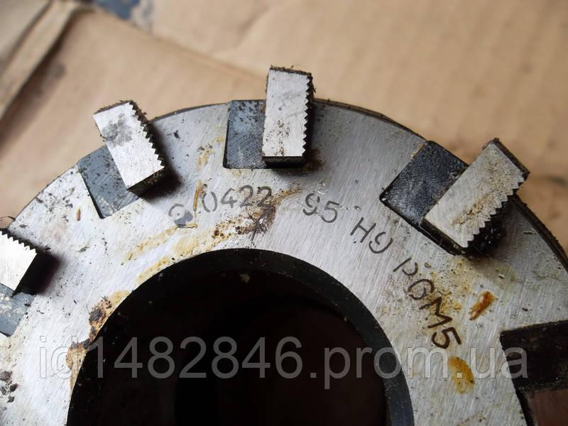 Фреза насадная Ø95 mm