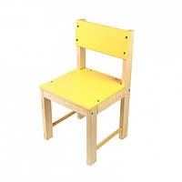 Детский стульчик из натурального дерева (сосна) со спинкой 32 см Желтый