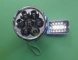 Ліхтар-світильник світлодіодний акумуляторний 2804, фото 5