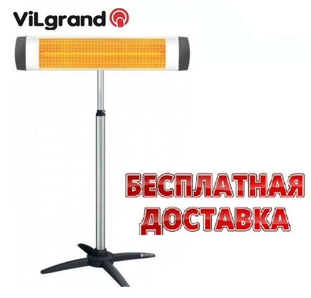 Обогреватель инфракрасный Vilgrand 2000 W. Обогреватель на подставке.