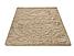 Ковер SHAGGY 120x170 см ( коричневый / латте), фото 4