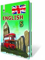 Англійська мова, 5 кл. (для спец. шкіл з поглибленим вивченням англійської мови). Автори: Калініна Л.В., Самой
