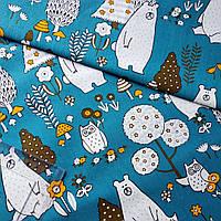 Сатин. Мишки и совы на ярко-синем(василёк). 100% хлопок