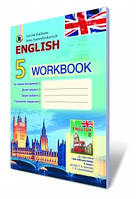 Англійська мова, 5 кл. Робочий зошит. (для спец.шкіл) Автори: Калініна Л.В.