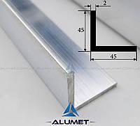 Уголок алюминиевый 45х45х2 мм анодированный ПАА-3134
