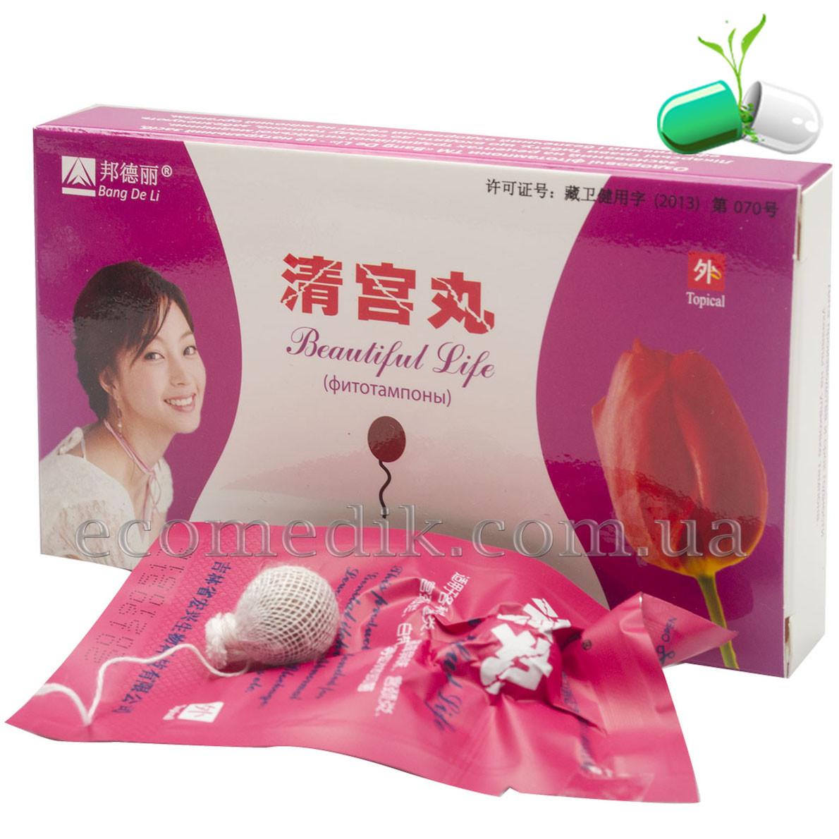 Тампоны Beautiful Life в вакуумной упаковке  купить оптом (свежий срок годности до января 2022 года)