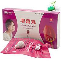 Тампоны Beautiful Life в вакуумной упаковке  купить оптом (свежий срок годности до января 2022 года), фото 1