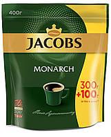 Кава / Кофе якобс растворимый Jacobs Monarch (Бразилия), 400 г