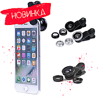 Набір об'єктивів для камери телефону 3 в 1 | Набор объективов для телефона 3 в 1