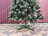 Елка Кармен с шишками и  жемчугом серебристыми 2.20м  . // Штучна ялинка / Ель, фото 4