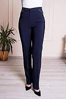 Классические брюки больших размеров Марина синие