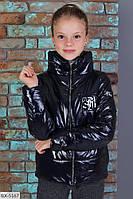 Куртка в разных цветах (122-146 см) BX-5165, фото 1