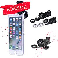 Набір об'єктивів для камери телефону 3 в 1 | Набор объективов для телефона 3 в 1 Сірий