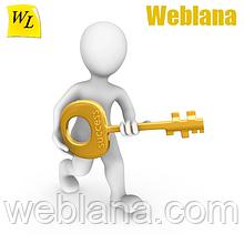 Контент для сайту під ключ