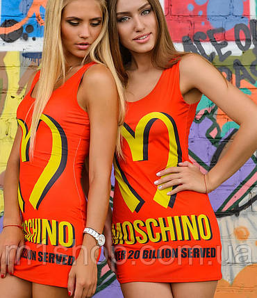 Яркое платье   Moschino sk, фото 2
