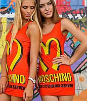 Яркое платье   Moschino sk
