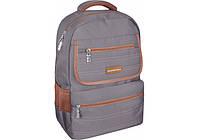 Рюкзак школьный CFS 86161
