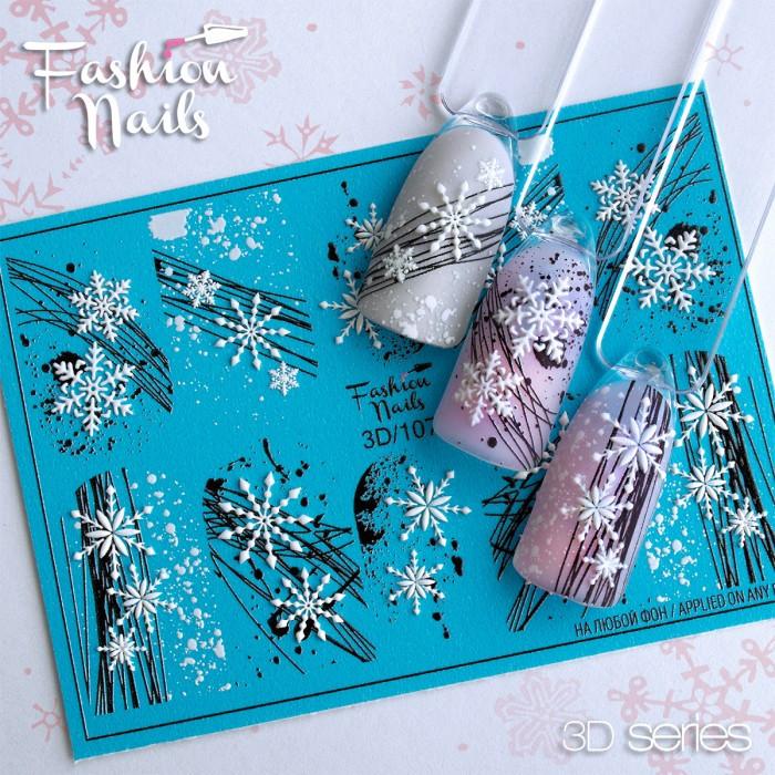 Снежинки белые наклейки слайдер для ногтей арт.3D/107