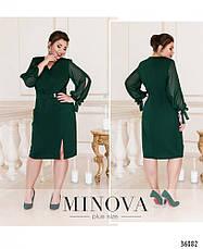 Платье женское строгое нарядное  большие размеры: 54,60, фото 3