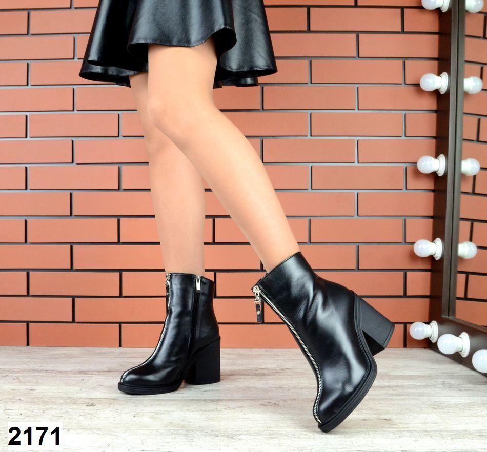 Жіночі шкіряні туфлі на стійкому каблуці, з блискавкою спереду